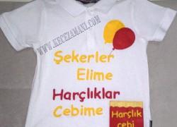 Keçe Bayram Tişörtü (GS)