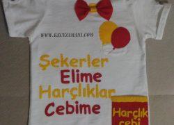 Keçe İşlemeli Galatasaraylı Bayram Tişörtü