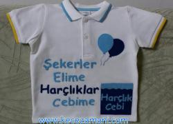 Keçe İşlemeli Mavi Bayram Tişörtü