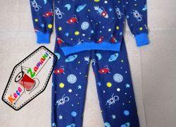 Pazen Kışlık Pijama Takımı